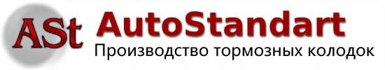Логотип компании AutoStandart